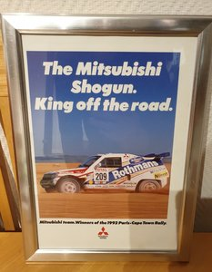 1992 Original Mitsubishi Shogun Framed Advert