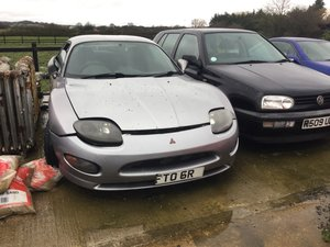 1996 Mitsubishi FTO Part of a disbanded collection