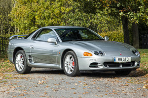 Picture of 1999 Mitsubishi 3000GT (VR4)