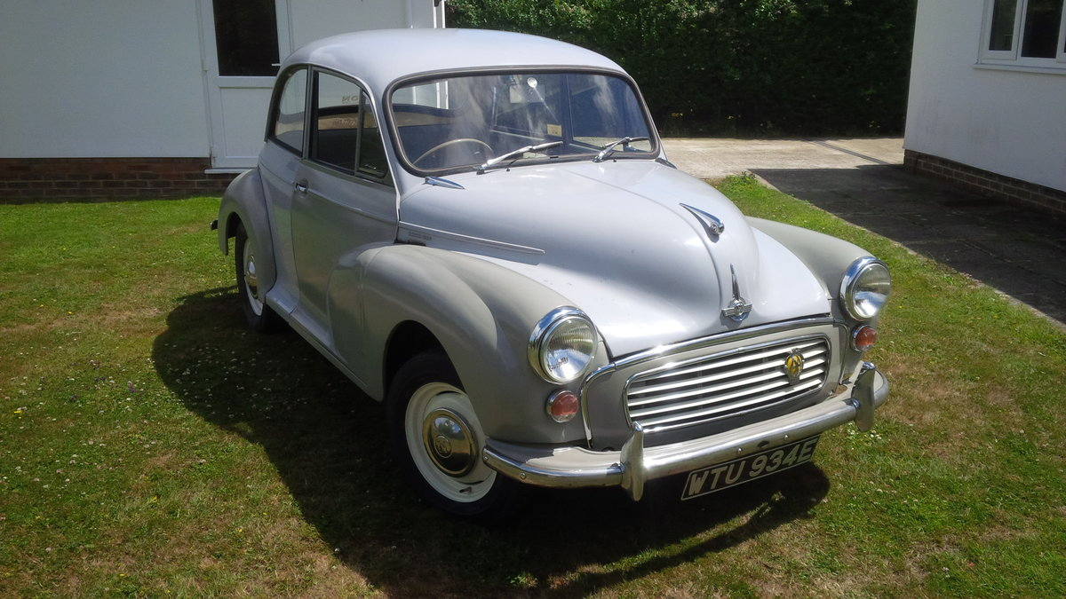 1967 Morris Minor ### SOLD Subject to collection ### SOLD (picture 3 of 6)