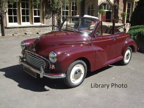 1967 Maroon Replica Convertible with Biscuit Trim For Sale (picture 1 of 6)