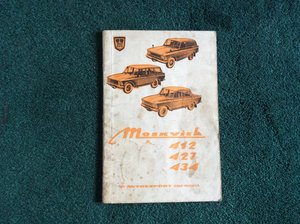 Moskvich Service Manual