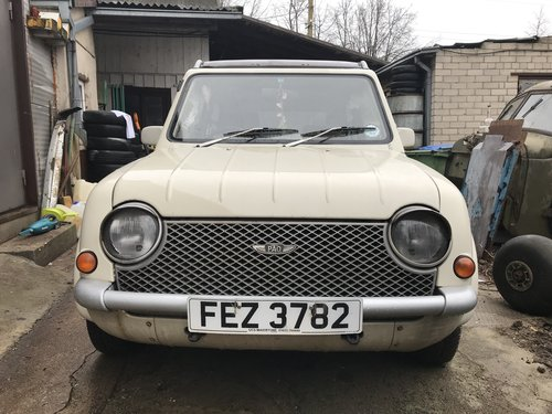 NISSAN PAO 1989, runs and looks great For Sale (picture 1 of 6)