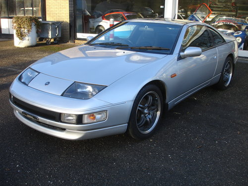 1995 Nissan Fairlady Z 300ZX For Sale (picture 1 of 6)