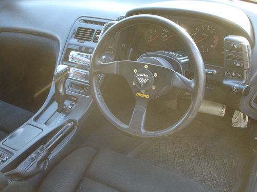 1995 Nissan Fairlady Z 300ZX For Sale (picture 5 of 6)