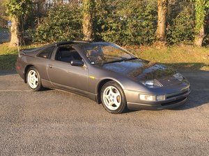 1990 Nissan 300ZX 3.0 Auto Fairlady Targa For Sale