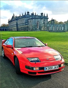 1992 Nissan 300zx twin turbo uk spec