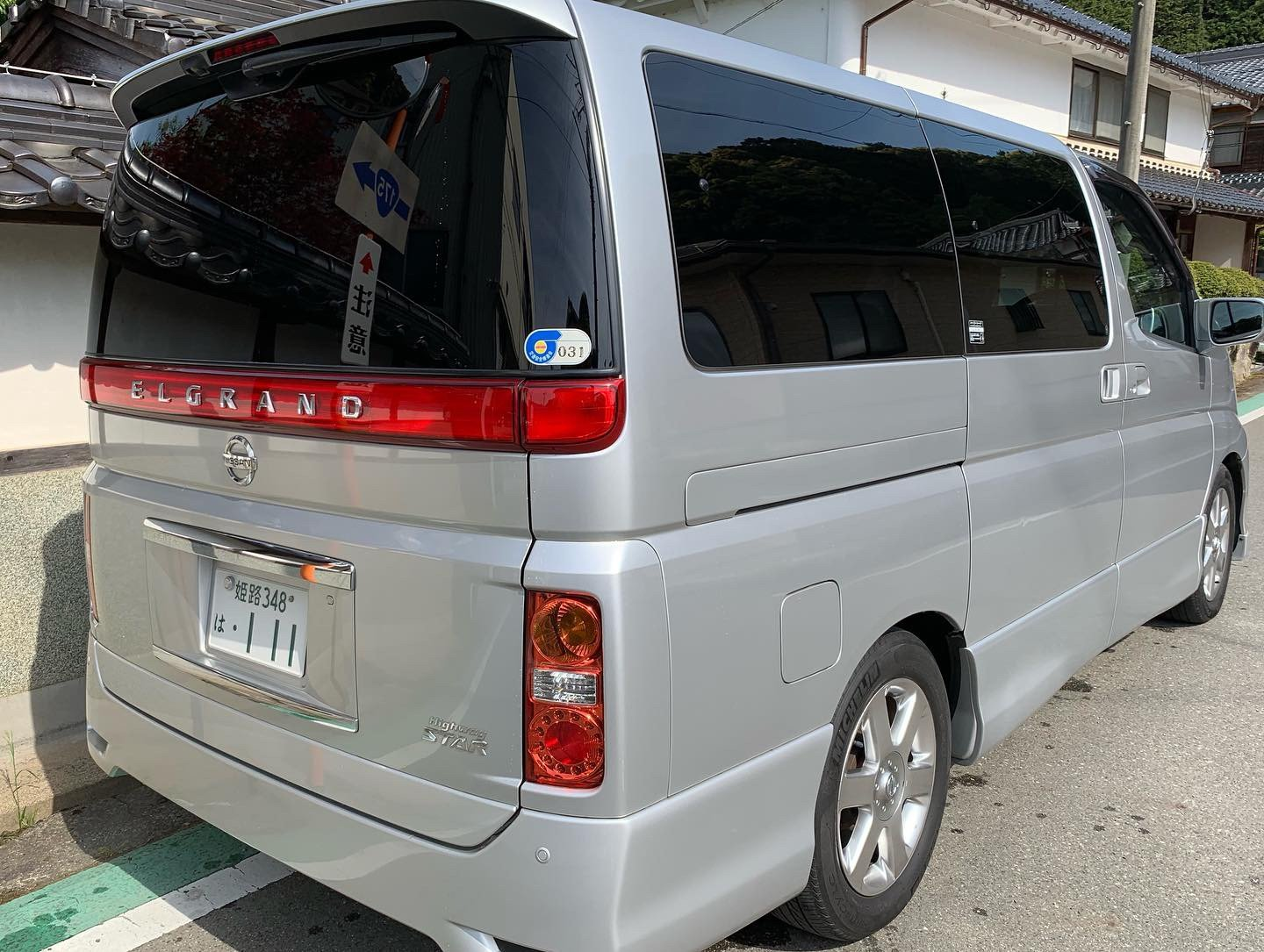 2008 Stunning Nissan Elgrand Highway Star Black Leather Edition SOLD (picture 4 of 6)