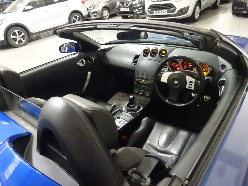 2005 Nissan 350Z - 3.5L V6 For Sale (picture 5 of 6)