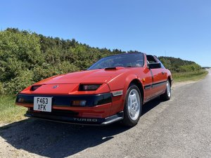1988 Nissan 300ZX Turbo, Manual For Sale
