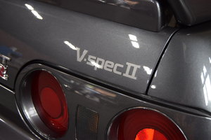 Picture of 1994 Nissan Skyline R32 GTR V Spec 2, Just 12039 Miles, Concours!
