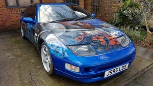 1991 Nissan 300zx fairlady For Sale