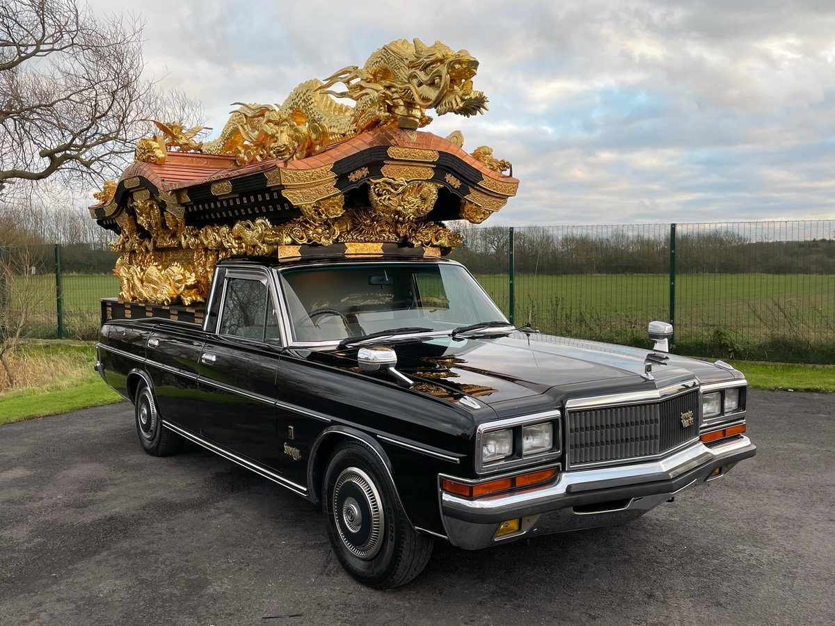 1987 NISSAN PRESIDENT RARE OLD VIP 4.4 BUDDHIST HEARSE ASIAN For Sale (picture 1 of 6)