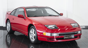 Picture of Nissan 300ZX Twin-Turbo (1990) For Sale
