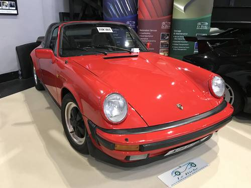 1983 Porsche 911 Carrera Targa - low ownership, excellent history For Sale (picture 1 of 6)