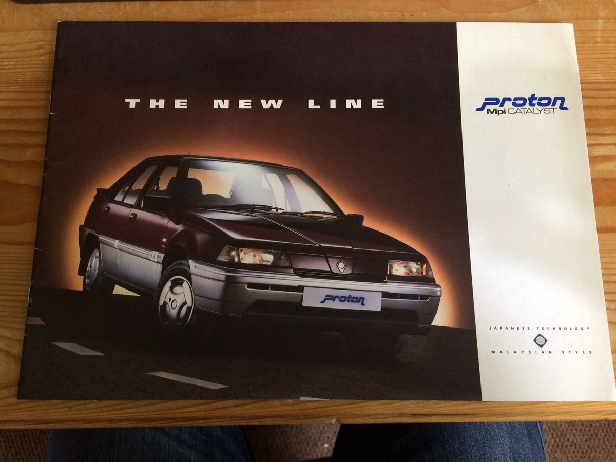 Proton Mpi sales brochure. For Sale (picture 1 of 6)