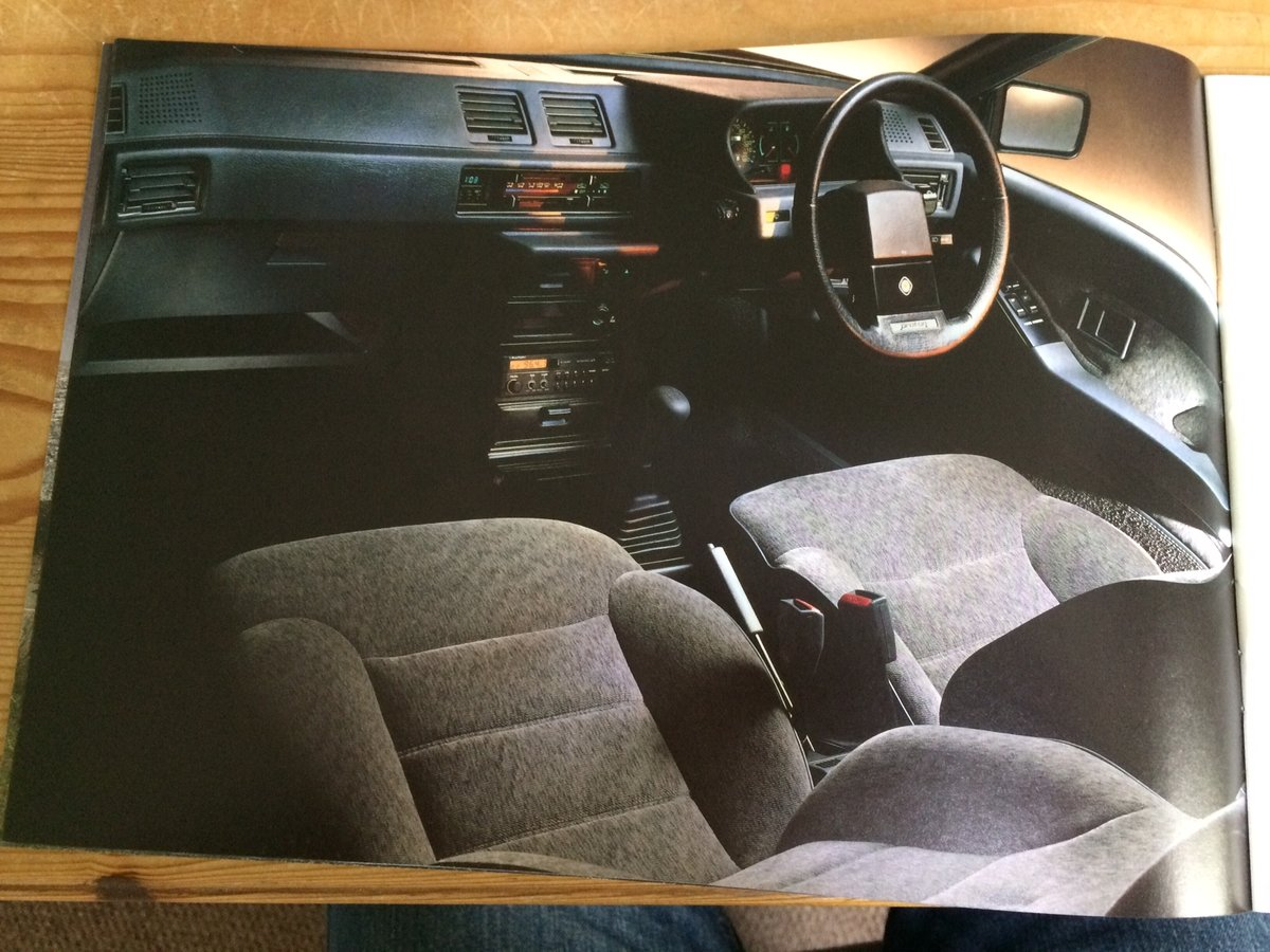 Proton Mpi sales brochure. For Sale (picture 3 of 6)