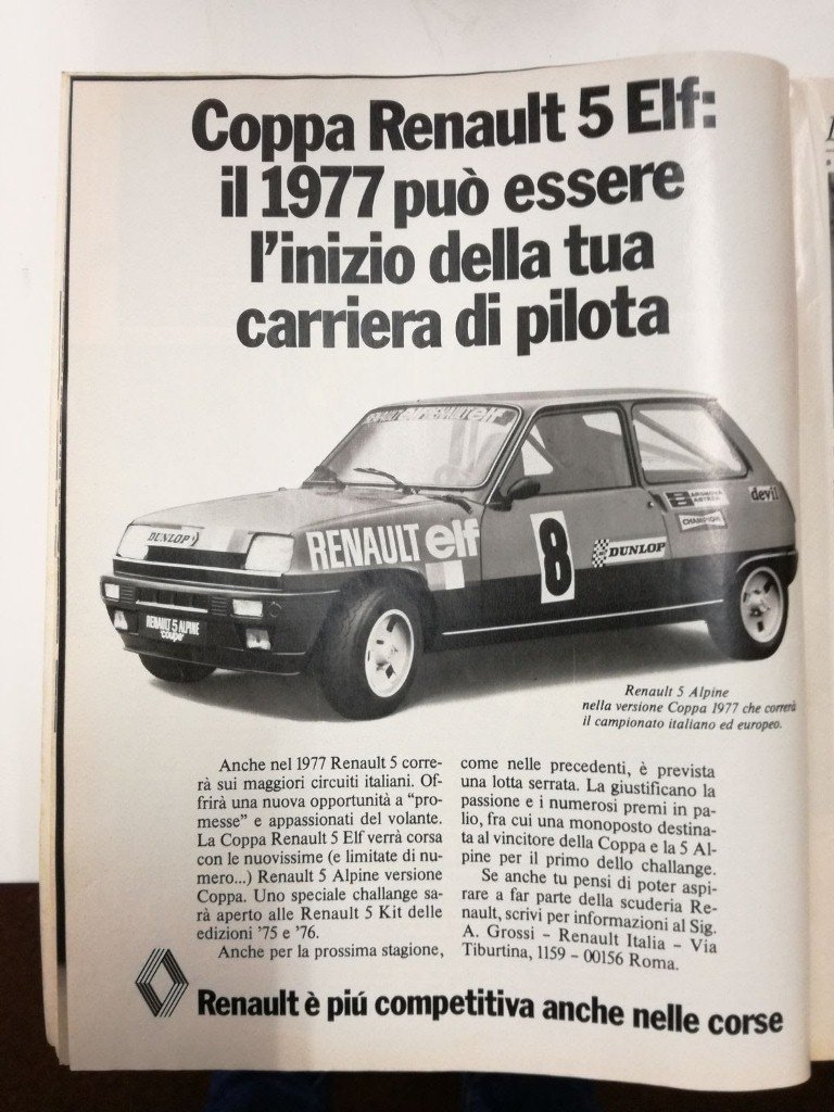 1977 Renault 5 Alpine Coppa (Coupe) For Sale (picture 5 of 6)