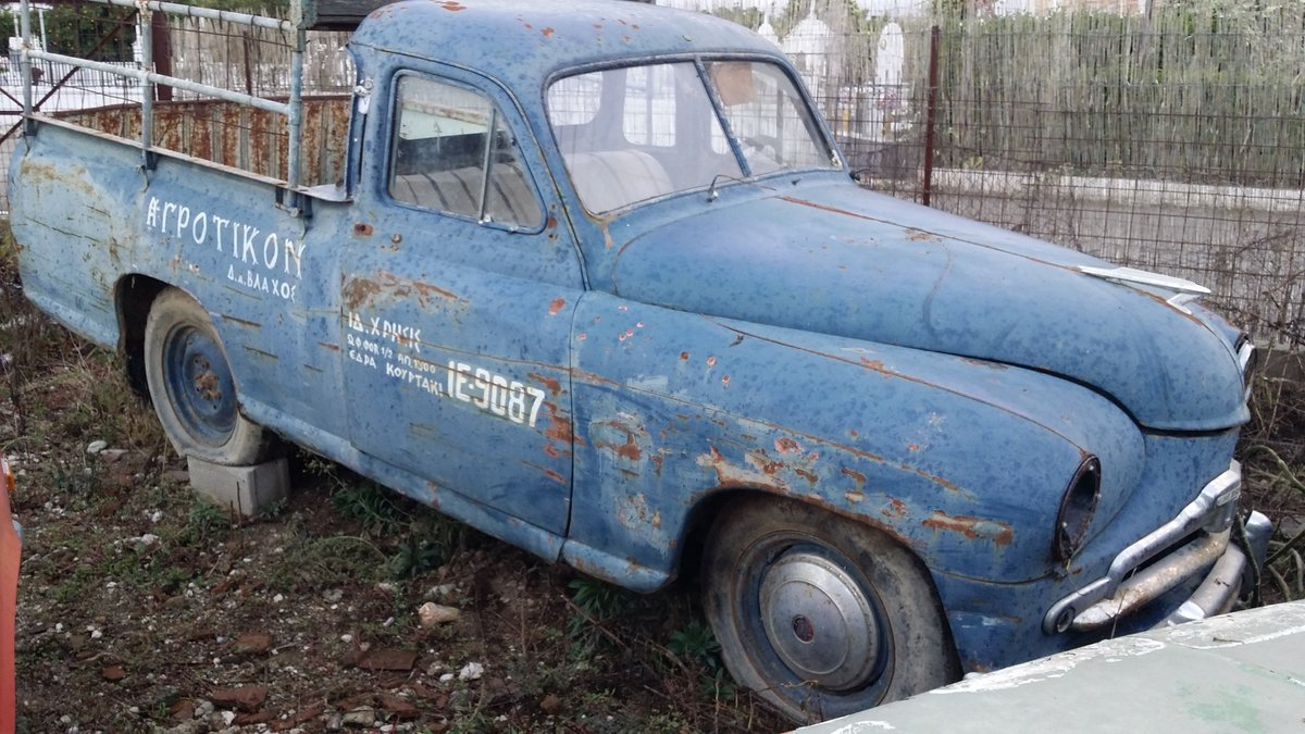 1953 Standard Vanguard Pick Up For Sale (picture 1 of 5)