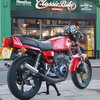 1978 Suzuki X7 250 Cafe Racer, With Great Sounding Spannys. SOLD