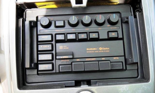 Suzuki 1400 Cavalcade LX - 1992 For Sale (picture 6 of 6)