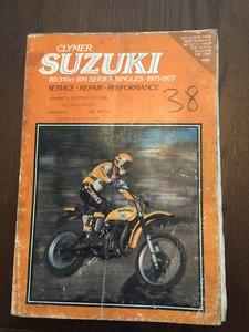 1975 Suzuki RM manual