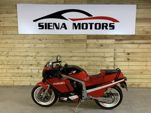 Suzuki GSXR 1100   NOW SOLD