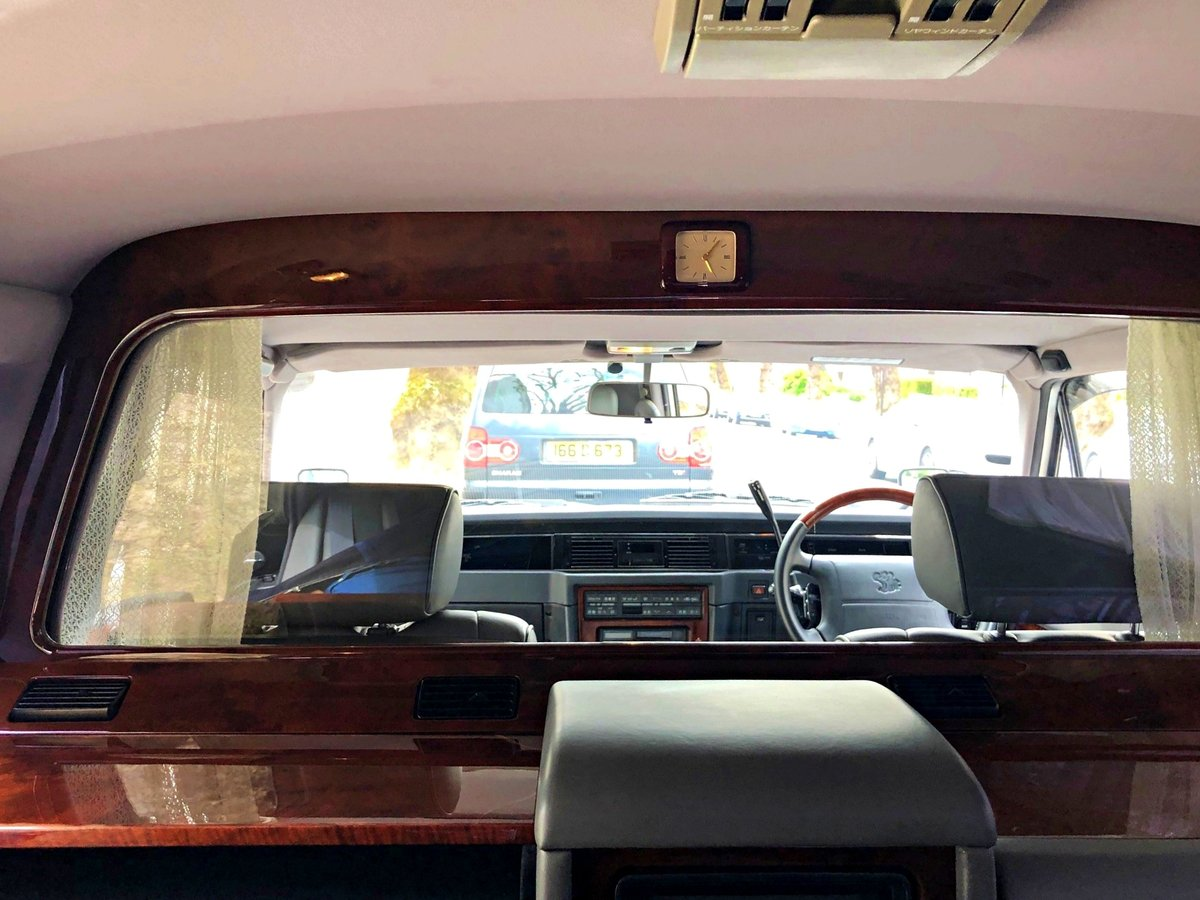 1994 Classic Toyota Century Limousine For Sale (picture 2 of 6)