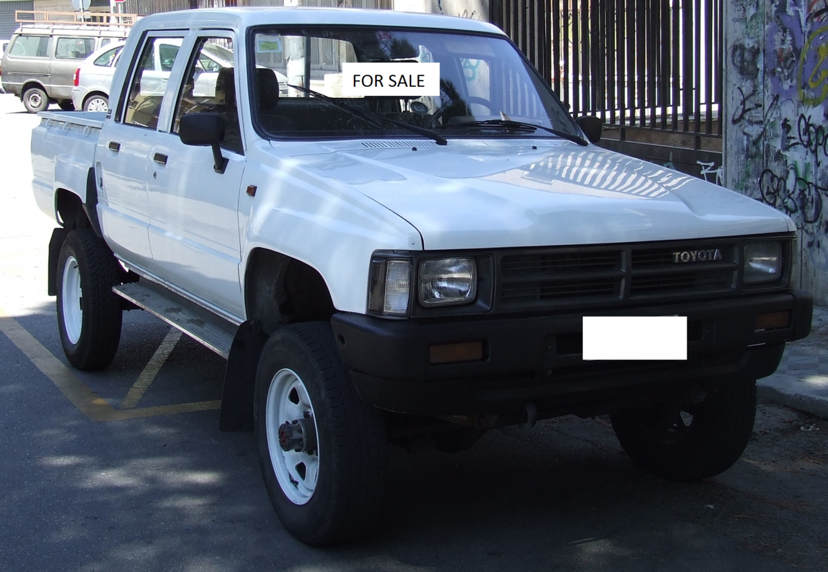 1988 Toyota HILUX For Sale (picture 2 of 5)