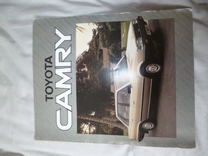 Toyota Camry saloon Classic Eighties Brochure
