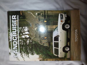 1984 Toyota Land Cruiser Classic Eighties Brochure