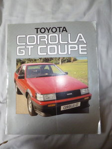 Corolla GT Coupe. Rare beast. For Sale