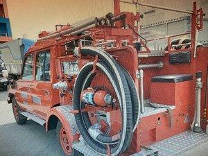 1999 Toyota Land Cruiser 70 series Fire truck