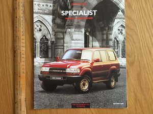 Toyota landcruiser and Previa brochure