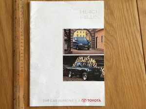 1996 Toyota Hilux and hiace brochure  SOLD