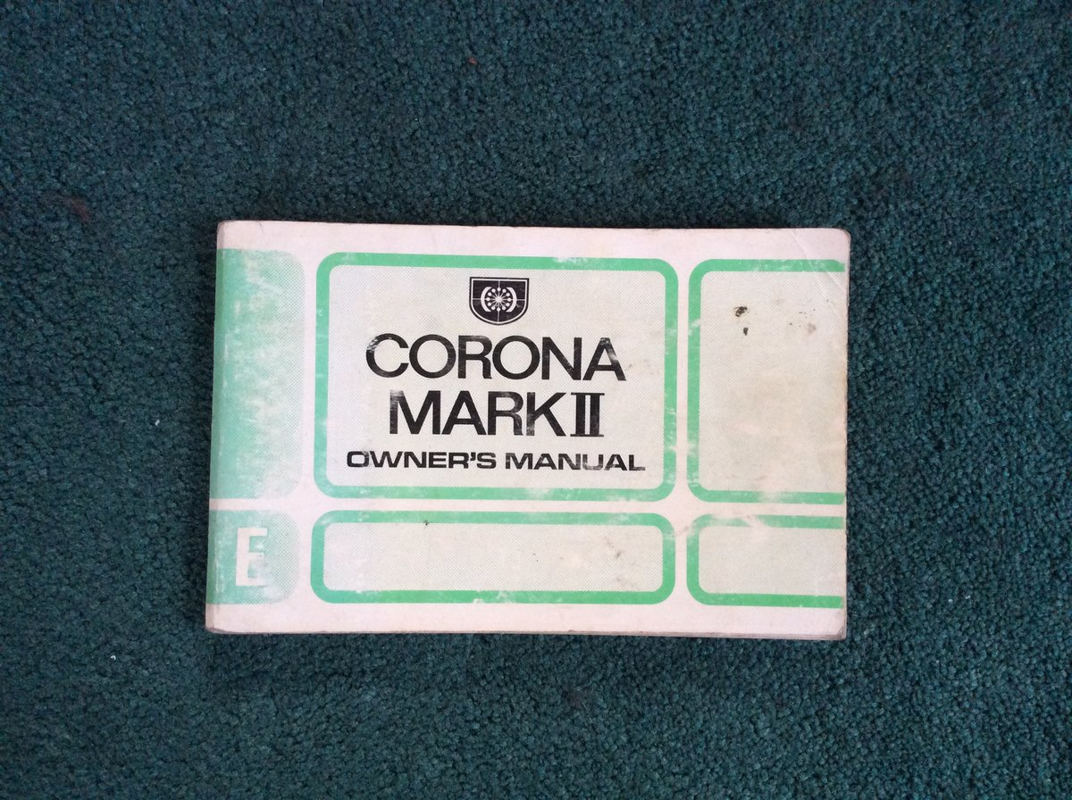 Toyota Corona Owners manual