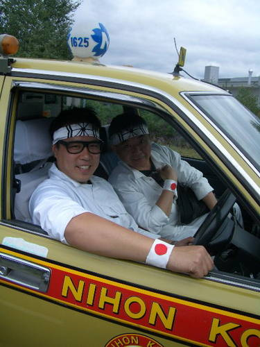 1980 TOYOTA CROWN ORIGINAL JAPANESE TAXI CAB  For Hire (picture 4 of 6)