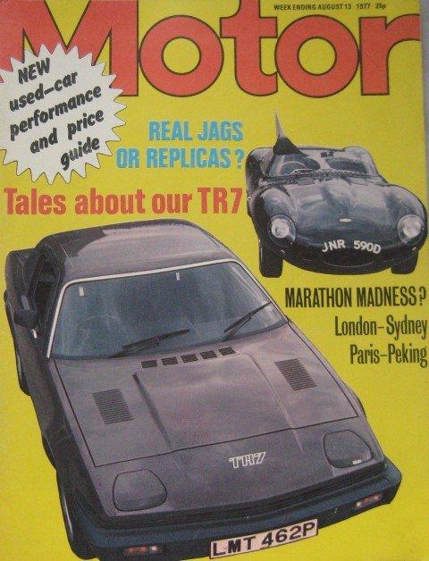 1976 Triumph TR7 FHC For Sale (picture 6 of 6)