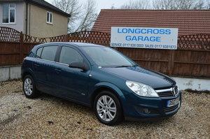 2007 Vauxhall Astra 1.8 i 16v Design 5dr PETROL MANUAL For Sale