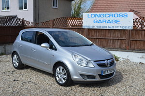 Picture of 2007 Vauxhall Corsa 1.2 i 16v Design 5dr (a/c) PETROL MANUAL SOLD