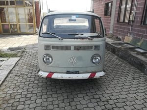 Volkswagen T2 - 1972 SOLD