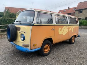 *REMAINS AVAILABLE - AUGUST AUCTION* 1971 Volkswagen Type 2  For Sale by Auction