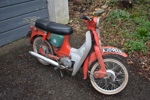Lot 37 - A 1965 Yamaha MF2 50cc project - 02/2/2020 SOLD by Auction