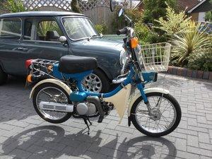 1990 Yamaha QT50
