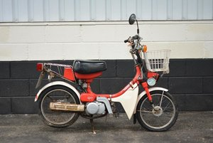 Picture of 1982 Yamaha QT