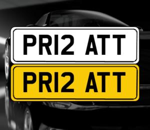 PR12 ATT For Sale