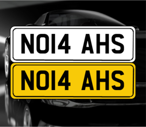 NO14 AHS For Sale
