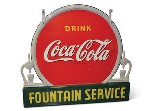 Drink Coca-Cola Fountain Service with Spickets Multi-Piece P For Sale by Auction