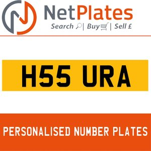 1990 H55 URA PERSONALISED PRIVATE CHERISHED DVLA NUMBER PLATE For Sale