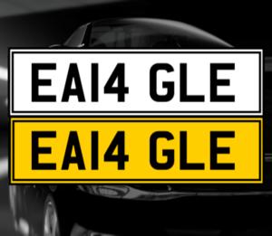 2014 EA14 GLE For Sale